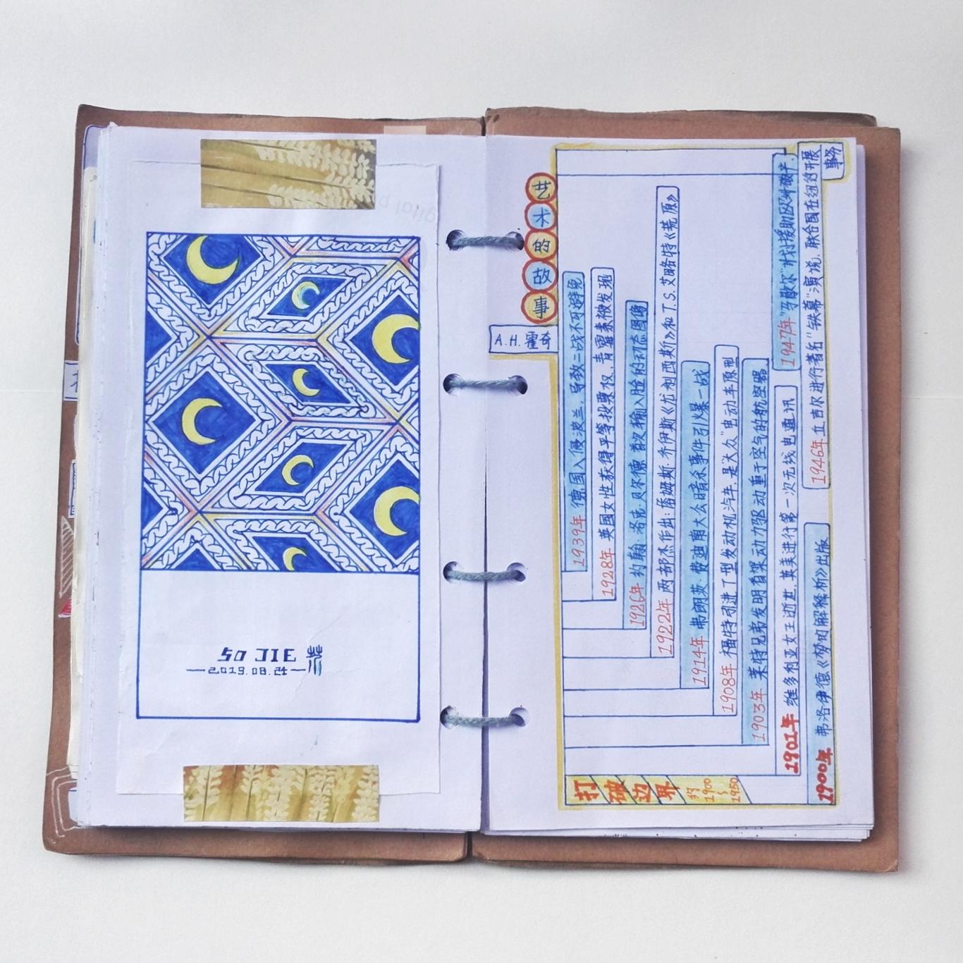 手帐|两份读书笔记,两种排版风格
